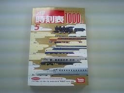Jtb10001