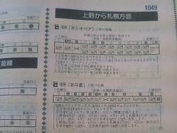 Jtb10003